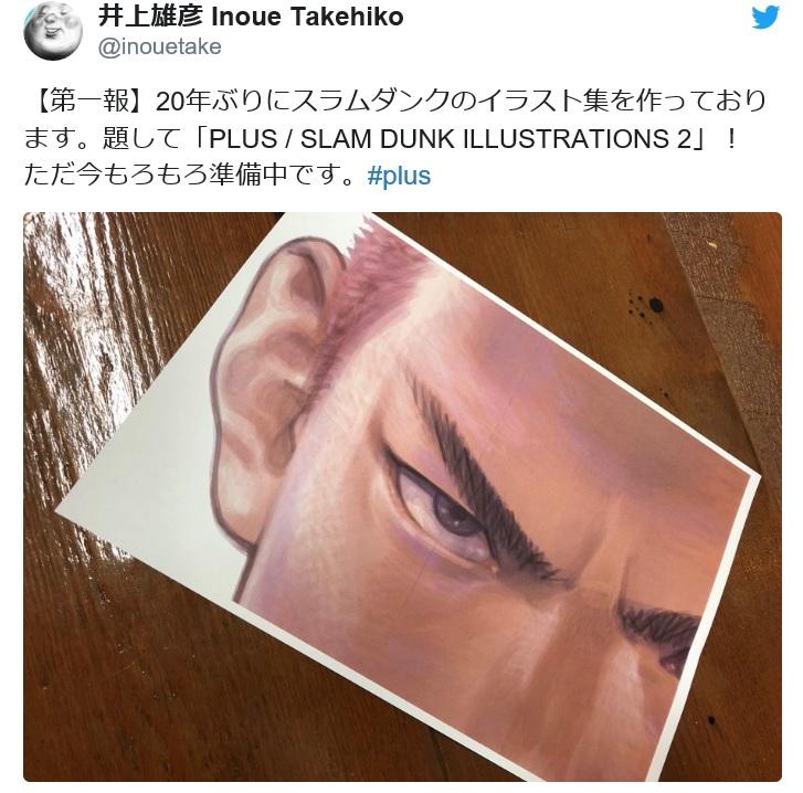 f:id:haruhiko1112:20191009005355j:plain