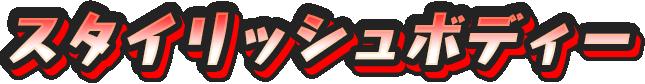 f:id:haruhiko1112:20191015154515p:plain