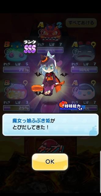 f:id:haruhiko1112:20191016001752j:plain