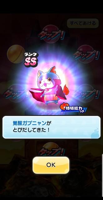 f:id:haruhiko1112:20191016001803j:plain