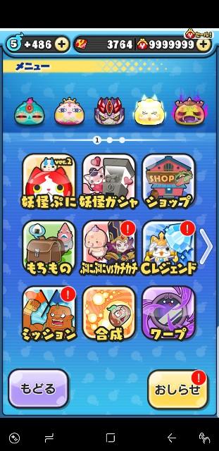 f:id:haruhiko1112:20191016001822j:plain