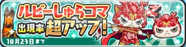 f:id:haruhiko1112:20191021012134j:plain