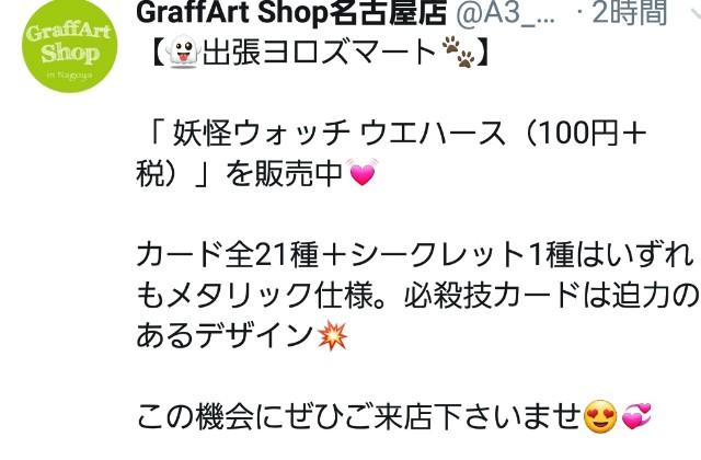 f:id:haruhiko1112:20191023222631j:image