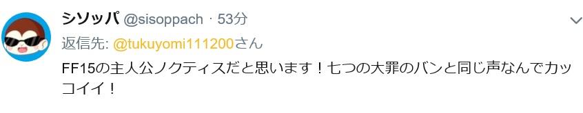 f:id:haruhiko1112:20191029153922j:plain