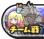 f:id:haruhiko1112:20191031153620p:plain