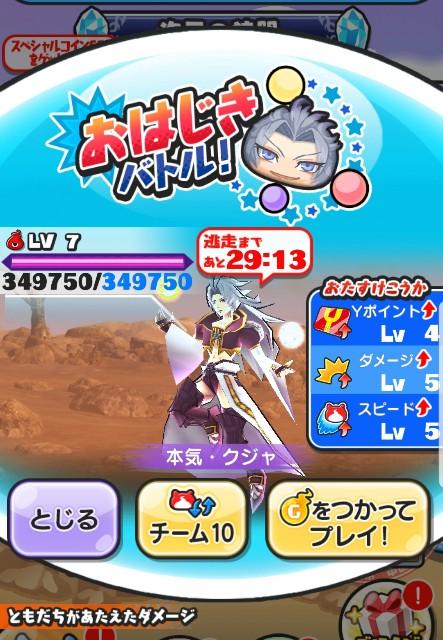 f:id:haruhiko1112:20191101170435j:plain