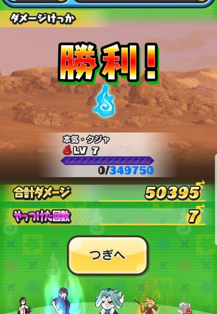 f:id:haruhiko1112:20191101170438j:plain
