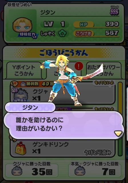 f:id:haruhiko1112:20191101170440j:plain