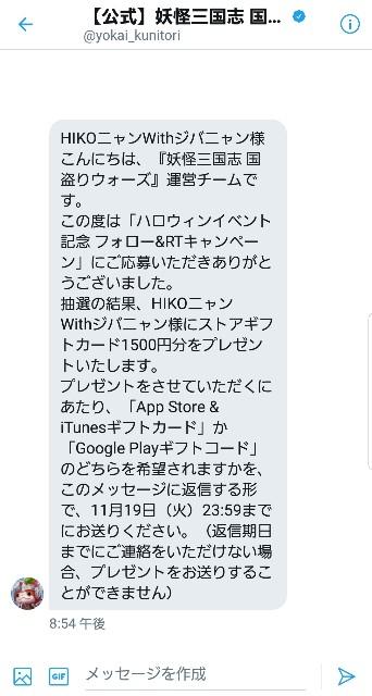 f:id:haruhiko1112:20191106210334j:image