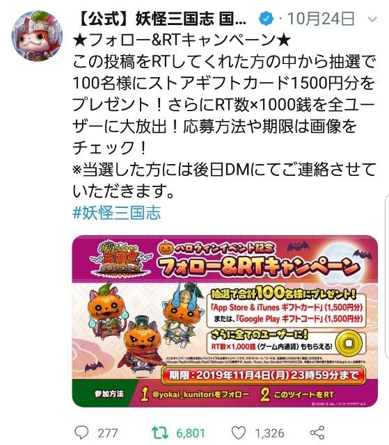 f:id:haruhiko1112:20191106210456j:image