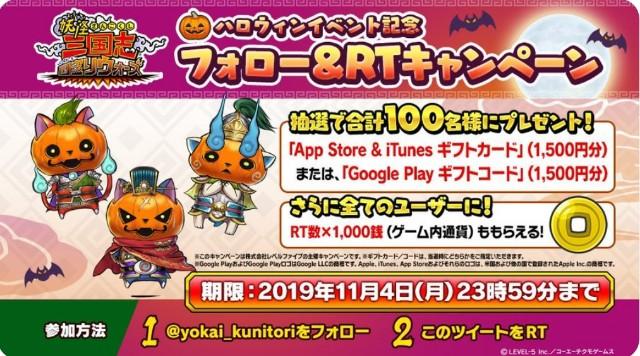 f:id:haruhiko1112:20191106210546j:image