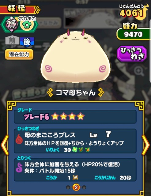 f:id:haruhiko1112:20191111205754j:image
