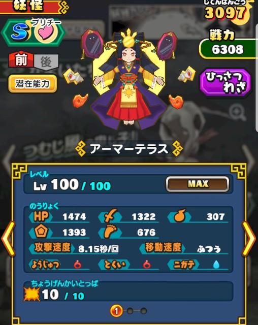 f:id:haruhiko1112:20191111210031j:image
