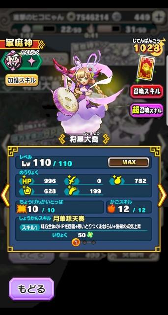 f:id:haruhiko1112:20191111210626j:image