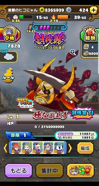f:id:haruhiko1112:20191111210941j:image