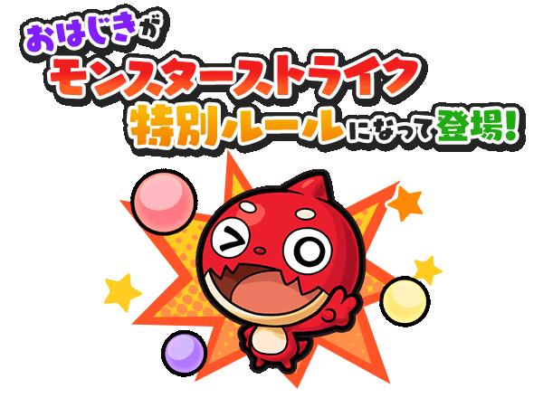 f:id:haruhiko1112:20191115173840p:plain