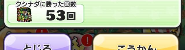 f:id:haruhiko1112:20191119134219j:plain