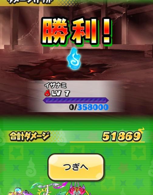 f:id:haruhiko1112:20191125115519j:plain