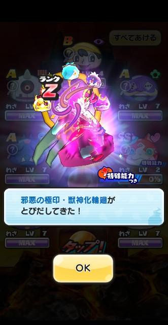 f:id:haruhiko1112:20191125115539j:plain