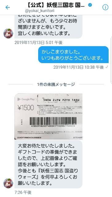 f:id:haruhiko1112:20191127205533j:plain