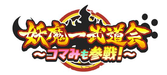 f:id:haruhiko1112:20191129152449p:plain