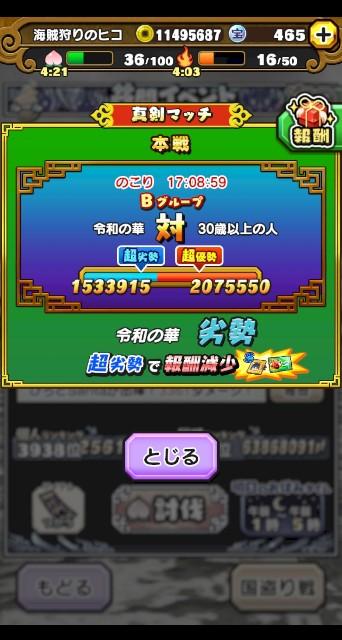f:id:haruhiko1112:20191130205209j:plain