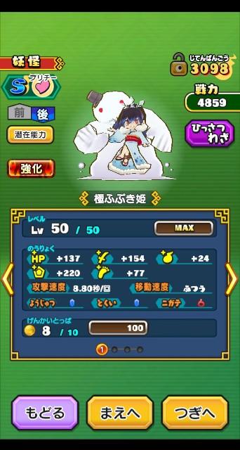 f:id:haruhiko1112:20191130205517j:plain