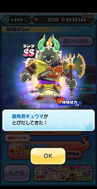 f:id:haruhiko1112:20191201014126j:image