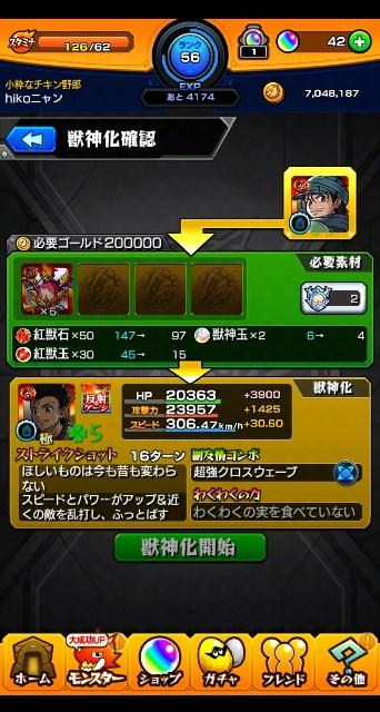 f:id:haruhiko1112:20191201204417j:plain