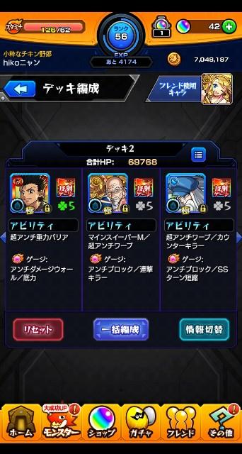 f:id:haruhiko1112:20191201205913j:plain