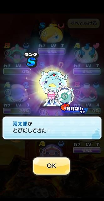 f:id:haruhiko1112:20191202005519j:plain