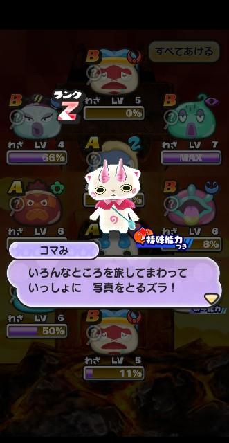 f:id:haruhiko1112:20191204010145j:plain