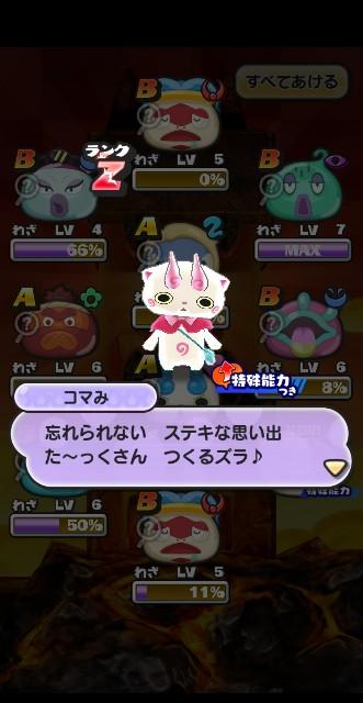 f:id:haruhiko1112:20191204010146j:plain