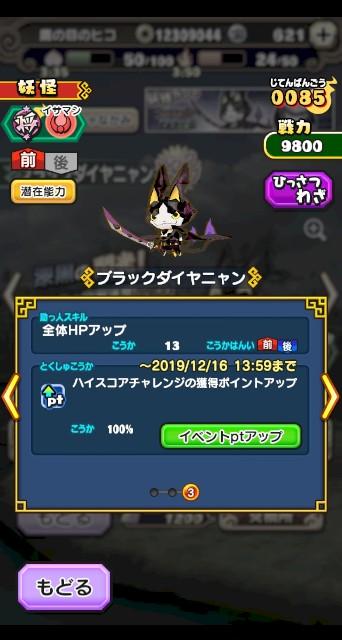f:id:haruhiko1112:20191205204203j:plain