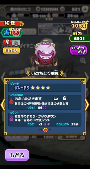 f:id:haruhiko1112:20191205204207j:plain