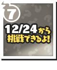 f:id:haruhiko1112:20191213154041p:plain