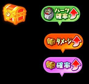 f:id:haruhiko1112:20191213162242j:plain