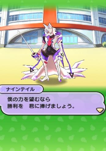f:id:haruhiko1112:20191217150523j:plain