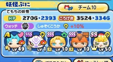 f:id:haruhiko1112:20191217153329j:plain