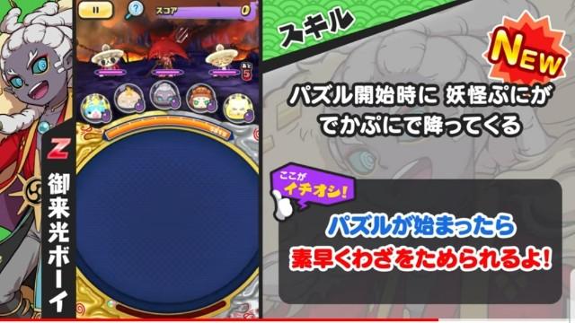 f:id:haruhiko1112:20191225025137j:plain