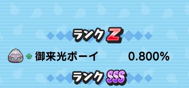 f:id:haruhiko1112:20191225025145j:plain