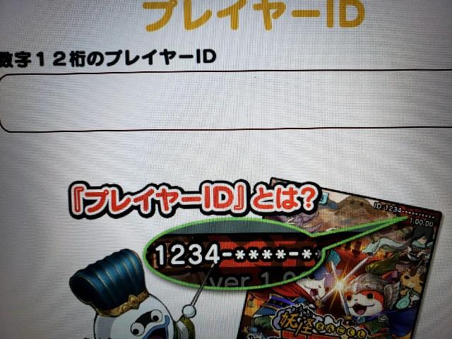 f:id:haruhiko1112:20191226112956j:plain