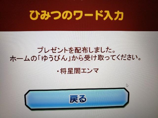f:id:haruhiko1112:20191226112958j:plain