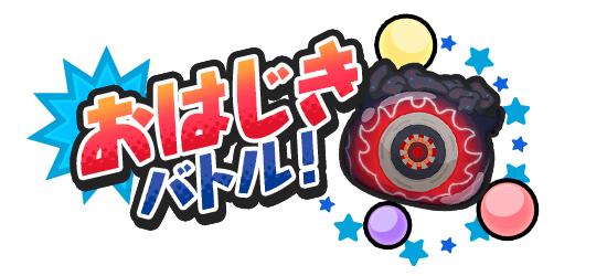 f:id:haruhiko1112:20191227152833p:plain