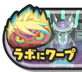 f:id:haruhiko1112:20191227152940p:plain