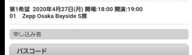 f:id:haruhiko1112:20191228204844j:plain