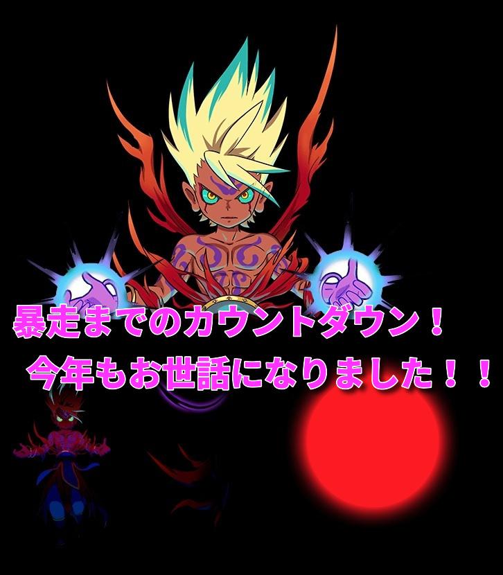 f:id:haruhiko1112:20191231002813j:plain