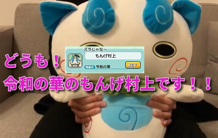 f:id:haruhiko1112:20200101215520j:plain