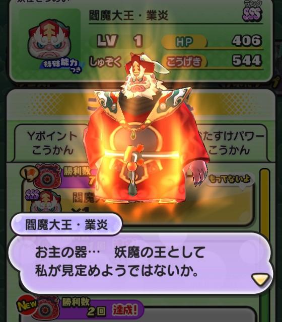 f:id:haruhiko1112:20200102205833j:plain