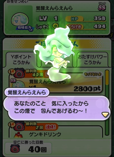 f:id:haruhiko1112:20200102205835j:plain